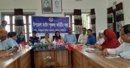 ডামুড্যা উপজেলা মাসিক আইন-শৃঙ্খলা কমিটির সভা অনুষ্ঠিত