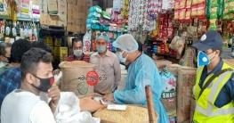 দাম বেশি রাখায় ডামুড্যায় তিন ব্যবসায়ীকে ২১ হাজার টাকা জরিমানা