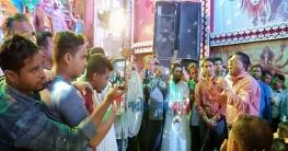 বাংলাদেশ হচ্ছে সাম্প্রদায়িক সম্প্রীতির দেশ: উপমন্ত্রী শামীম