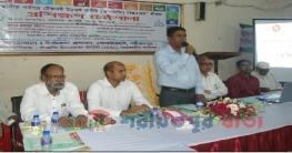 গোসাইরহাটে এসডিজি বাস্থবায়ন বিষয়ক প্রশিক্ষন কর্মশালা