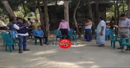 ভেদরগঞ্জে হোম কোয়ারেন্টাইন অমান্য করায় ২০ হাজার টাকা জরিমানা