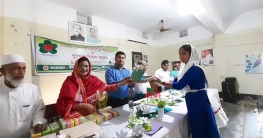 ভেদরগঞ্জে বিজয় ফুল উৎসবে পুরস্কার বিতরণ অনুষ্ঠিত