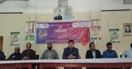 ভেদরগঞ্জে ডিজিটাল বাংলাদেশ দিবস পালিত