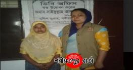 ভেদরগঞ্জে নারী ইয়াবা ব্যবসায়ী ডিবি পুলিশের  হাতে  আটক