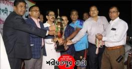 বঙ্গবন্ধু ঢাকা বিভাগীয় কাবাডি প্রতিযোগিতার পুরস্কার বিতরনী
