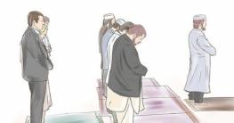 ঘরে জামাত বেঁধে ফরজ ও তারাবিহ নামাজ পড়বেন যেভাবে