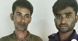 গোসাইরহাটে ইয়াবাসহ দুই মাদক ব্যবসায়ীকে আটক করেছে পুলিশ