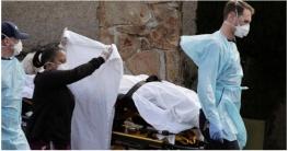 করোনায় প্রথম কোনো দেশে ২০ হাজার মানুষের মৃত্যু