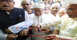 ভেদরগঞ্জের সখিপুরে আওয়ামীলীগের নতুন কার্যালয় উদ্বোধন