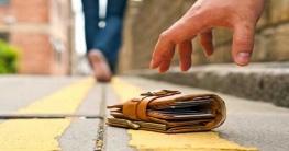 কুড়িয়ে পাওয়া টাকা খরচ করে ফেললে করণীয়