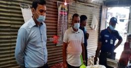 শরীয়তপুরে বাজার মনিটরিং অভিযান ১০ হাজার টাকা জরিমানা