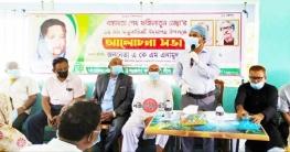 বঙ্গমাতা বাঙালির স্বাধিকার আন্দোলনে সক্রিয় সহযোগিতা করেছেন- শামীম