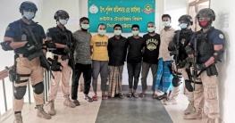 চট্টগ্রামে পুলিশ বক্সে হামলা: নব্য জেএমবির ৬ সদস্য গ্রেফতার