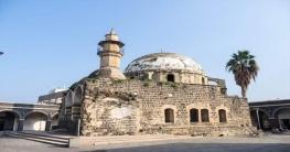 ইসরায়েলে পৃথিবীর প্রাচীনতম মসজিদ আবিষ্কার