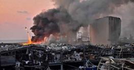 বৈরুতে বিস্ফোরণ: বাংলাদেশ দূতাবাসের হেল্পলাইন চালু