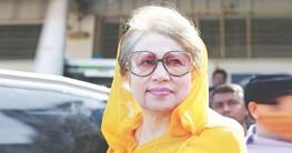খালেদার গ্যাটকো মামলার শুনানি ৩ মার্চ
