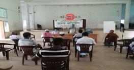 জাজিরায় করোনাকালে স্বাস্থ্যবিধি মেনে কৃষক প্রশিক্ষণ