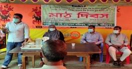 ভেদরগঞ্জে স্বাস্থ্য বিধি মেনে কৃষকদের প্রশিক্ষণ