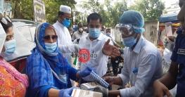 শেখ হাসিনা ভালো থাকলে বাংলাদেশ ভালো থাকবে-পারভীন হক সিকদার এমপি