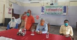 ভেদরগঞ্জে দিনব্যাপি কৃষক প্রশিক্ষণ অনুষ্ঠিত
