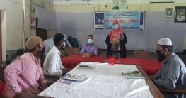 ভেদরগঞ্জে কৃষি আবহাওয়া তথ্য সেবা বিষয়ক কৃষক প্রশিক্ষণ