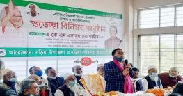 বিএনপি নির্বাচনে ব্যর্থ, আন্দোলনেও ব্যর্থ: পানিসম্পদ উপমন্ত্রী
