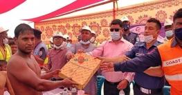 নানা আয়োজনে ভেদরগঞ্জে জাটকা সংরক্ষণ সপ্তাহ শুরু