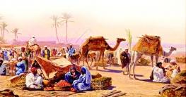 নবীজির যুগে আরবের পেশা