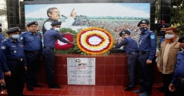 শরীয়তপুর জেলা পুলিশের জাতীয় ভাষণ দিবস পালন