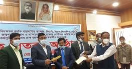 প্রধানমন্ত্রী বাংলাদেশকে কল্যানকামী উন্নত দেশে পরিনত করেছে