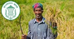 কৃষকদের ২৬ হাজার কোটি টাকা ঋণ দেবে ব্যাংক