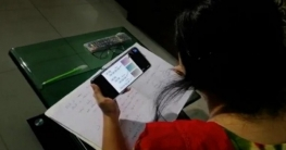 অনলাইনে ক্লাস করতে শিক্ষার্থীদের স্মার্টফোন দিচ্ছে সরকার