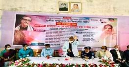 শরীয়তপুর-চাঁদপুর ট্যানেল নির্মাণে উদ্যোগ নেবে সরকার