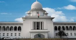 সিরিজ বোমা: জেএমবির সালাহউদ্দিনকে জামিন দেননি হাইকোর্ট