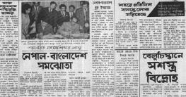 পাকিস্তানে বিপাকে ভুট্টো, যুদ্ধবন্দি প্রসঙ্গে ভারতের প্রেসনোট