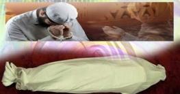 মৃত্যুর আজাব হালকা হয়ে যাবে যে দোয়ার আমলে