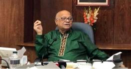 গুজব সেলের টার্গেট এবার সাবেক অর্থমন্ত্রী, সতর্ক থাকার আহ্বান
