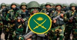 ৮৪০ জনকে চাকরি দেবে বাংলাদেশ সেনাবাহিনী