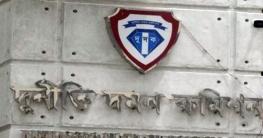 মাস্ক কেলেঙ্কারি:ঠিকাদারি প্রতিষ্ঠান পরিচালককে দুদকের জিজ্ঞাসাবাদ