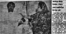 বঙ্গবন্ধুর লন্ডন সফর রাজনৈতিক উদ্দেশ্যপ্রণোদিত নয়