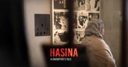 ২৮ সেপ্টেম্বর টেলিভিশনে 'হাসিনা : এ ডটার্স টেল'