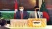 চীনকে চিঠি দিয়েছে সরকার: স্বাস্থ্যমন্ত্রী
