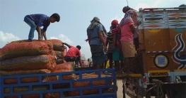ভারত থেকে কাঁচা মরিচ আমদানি শুরু