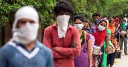 করোনা: রাশিয়াকে টপকে তৃতীয় শীর্ষে উঠে গেলো ভারত