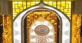 বিশ্বের প্রথম ভ্রাম্যমাণ বিলাসবহুল মসজিদ