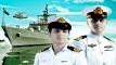 বাংলাদেশ নৌবাহিনীতে কমিশন্ড অফিসার পদে নিয়োগ