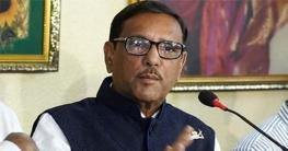 'স্বাধীনতার ইতিহাস বিকৃত করাই বিএনপির গণতন্ত্র'