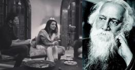 পাকিস্তানি ধারাবাহিকে রবীন্দ্রনাথের 'আমারও পরাণ যাহা চায়' গান