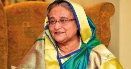 শেখ হাসিনার সমাবেশে বোমা : মামলার রায় আজ