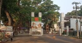 ভারতের সঙ্গে স্থলবন্দর খুলছে রোববার